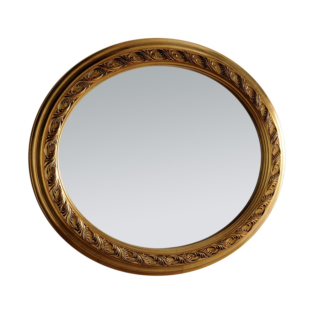Oval mirror hemingway oval wall mirror select mirrors hemingway mirror amipublicfo Choice Image