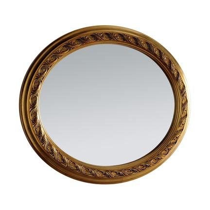 Hemingway Oval Wall Mirror