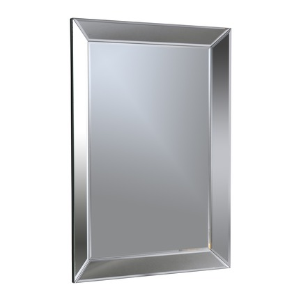 Carlyle Silver Wall Mirror