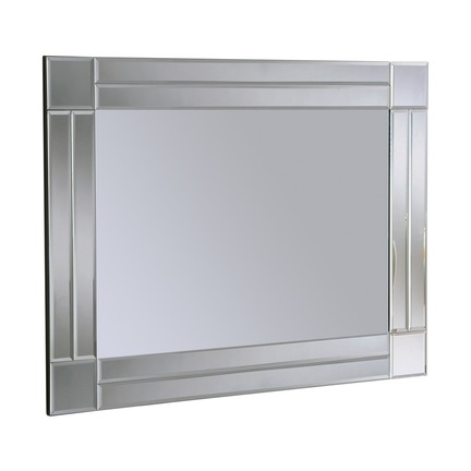 Chanin Silver Wall Mirror