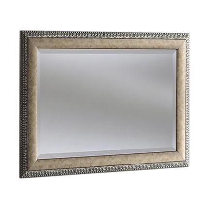 Berkeley Silver Framed Wall Mirror