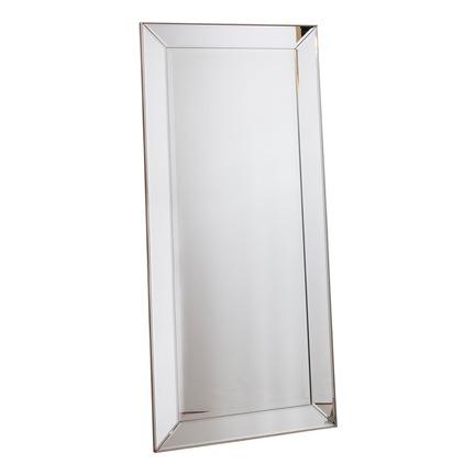 Baskin Silver Mirror
